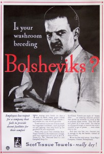 bathroom bolshevik breeding
